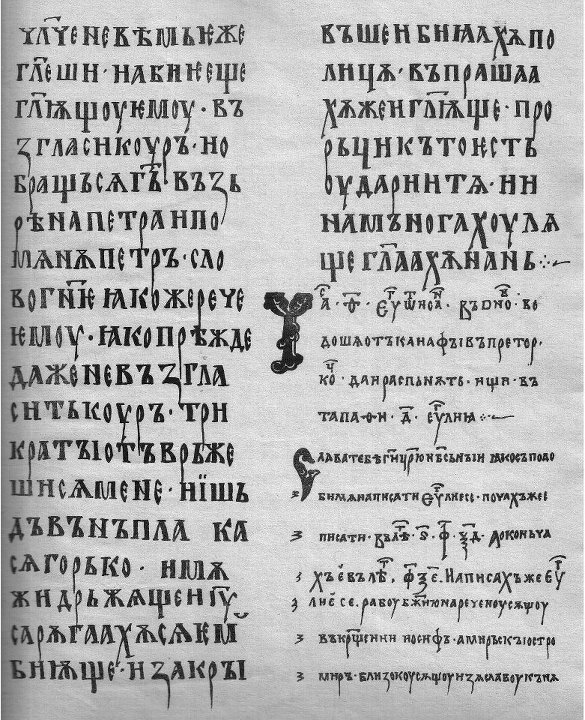 Roadmap for Church Slavonic Typography