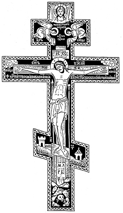 An Explanation Of The Traditional Russian Orthodox Three Bar Cross